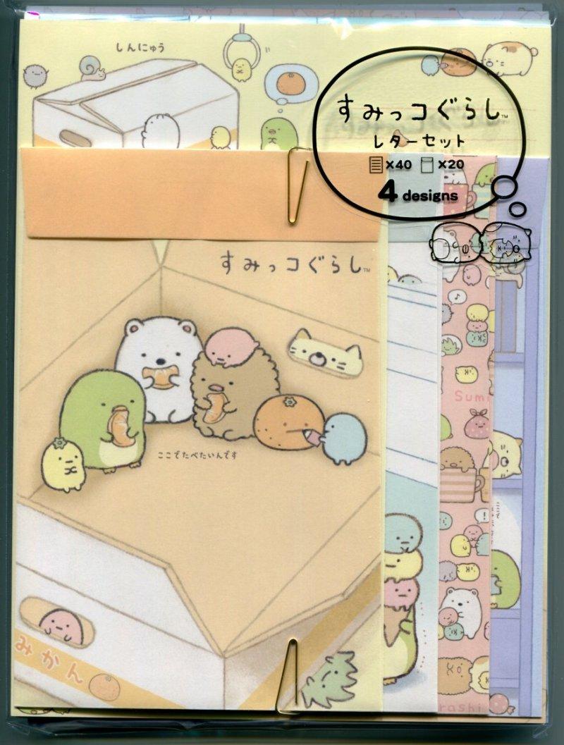 Image 0 of San-X Sumikko Gurashi 4 Design Letter Set #5 (L1225)
