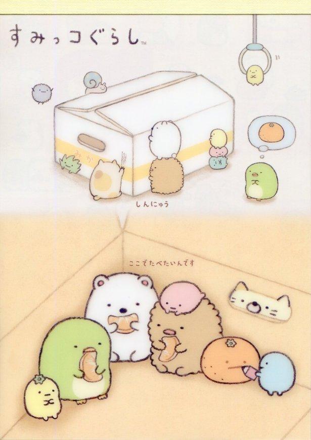 Image 0 of San-X Sumikko Gurashi 5 Design Memo Pad #3 (M1357)