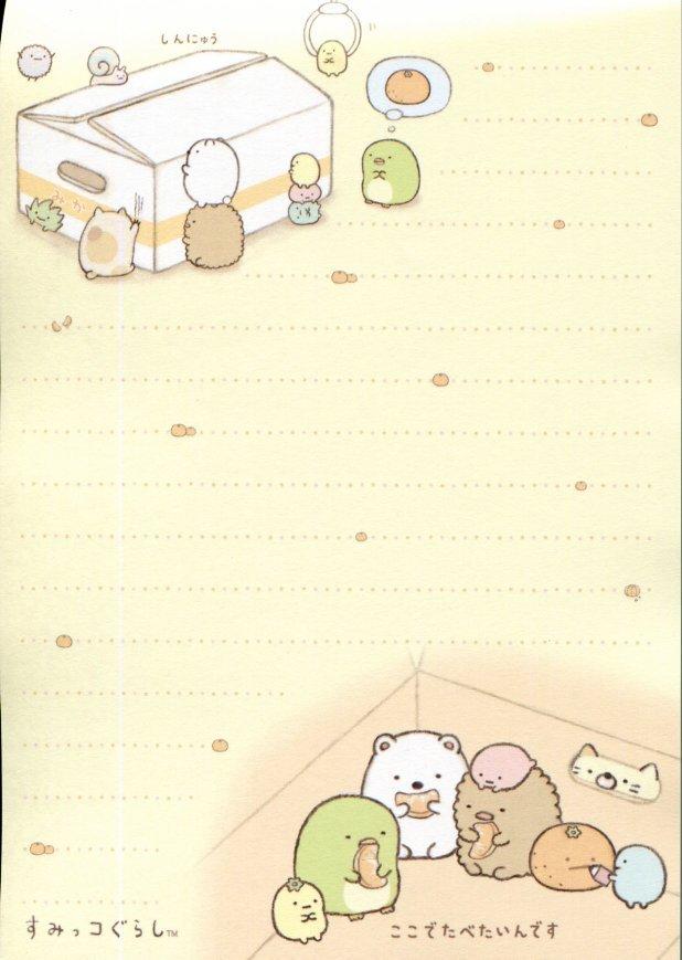Image 2 of San-X Sumikko Gurashi 5 Design Memo Pad #3 (M1357)