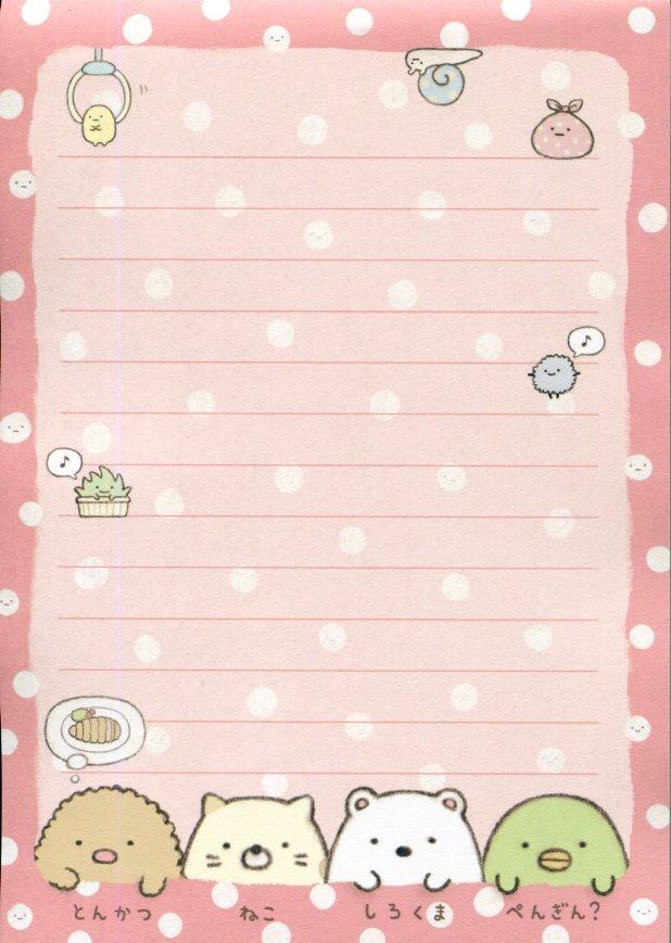 Image 3 of San-X Sumikko Gurashi 5 Design Memo Pad #3 (M1357)