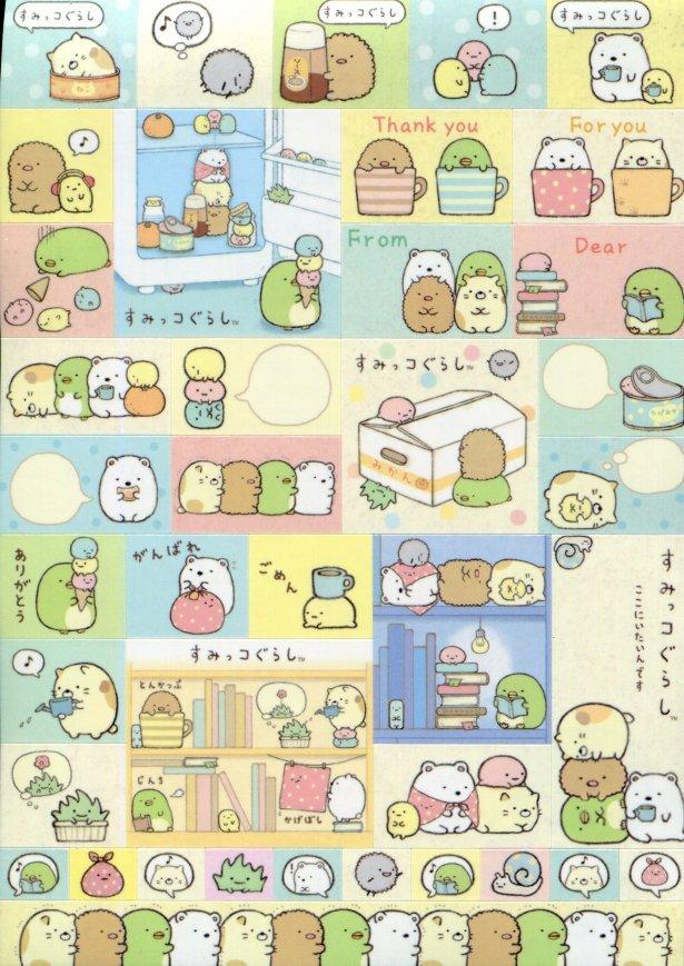 Image 1 of San-X Sumikko Gurashi 5 Design Memo Pad #4 (M1358)