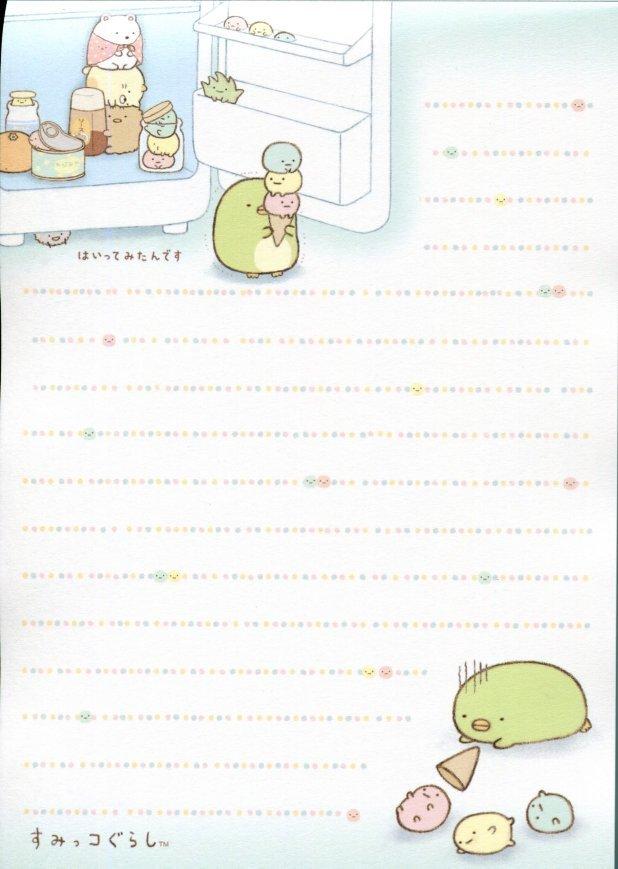 Image 2 of San-X Sumikko Gurashi 5 Design Memo Pad #4 (M1358)