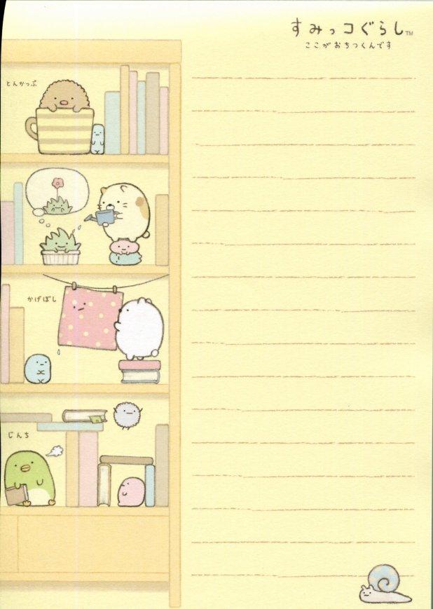 Image 3 of San-X Sumikko Gurashi 5 Design Memo Pad #4 (M1358)