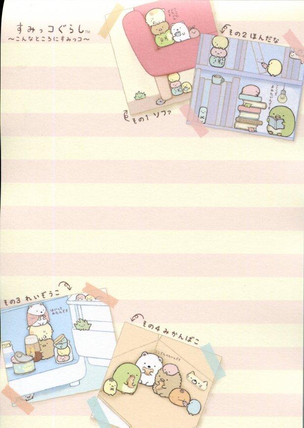 Image 5 of San-X Sumikko Gurashi 5 Design Memo Pad #4 (M1358)