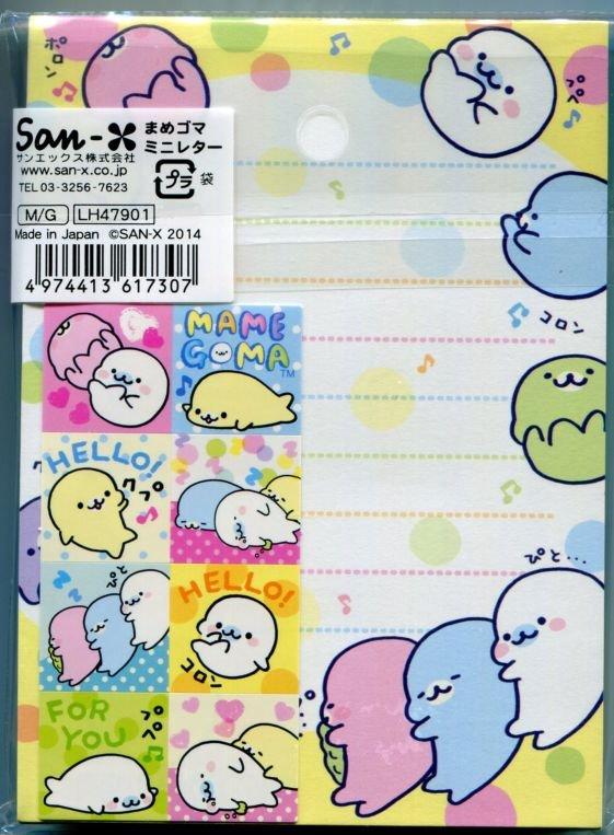 Image 1 of San-X Mamegoma Seal 2 Design Mini Letter Set #2 (L1227)
