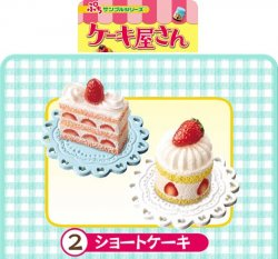 Thumbnail of Re-ment Doll House Cake Shop Miniature #02