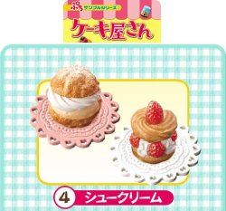 Thumbnail of Re-ment Doll House Cake Shop Miniature #04