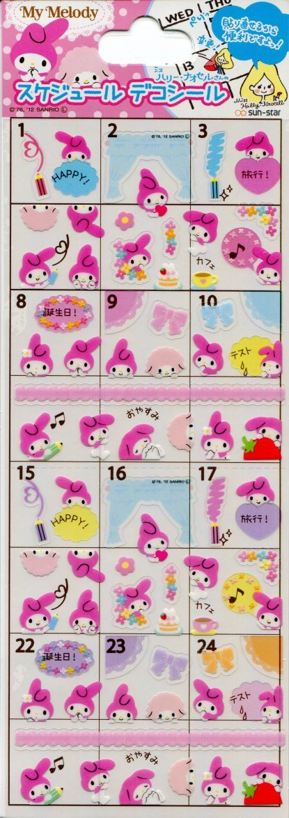 Image 0 of Sanrio My Melody Petit Mark Sticker Sheet #7 (I1521)