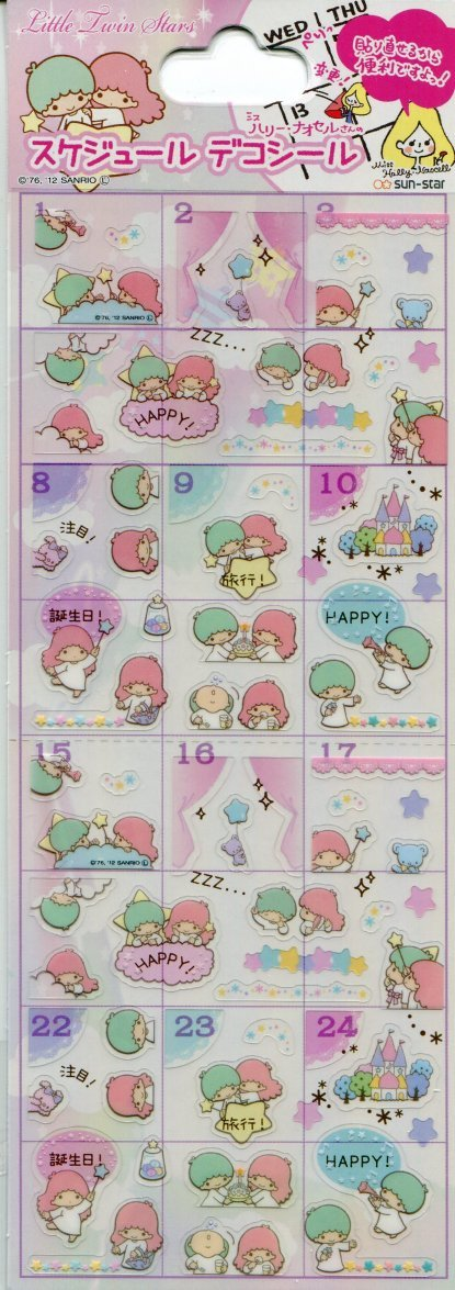 Image 0 of Sanrio Little Twin Stars Petit Mark Sticker Sheet #6 (I1522)