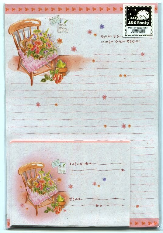 Image 0 of Korea Chair and Flower Letter Set #1 (L0578)
