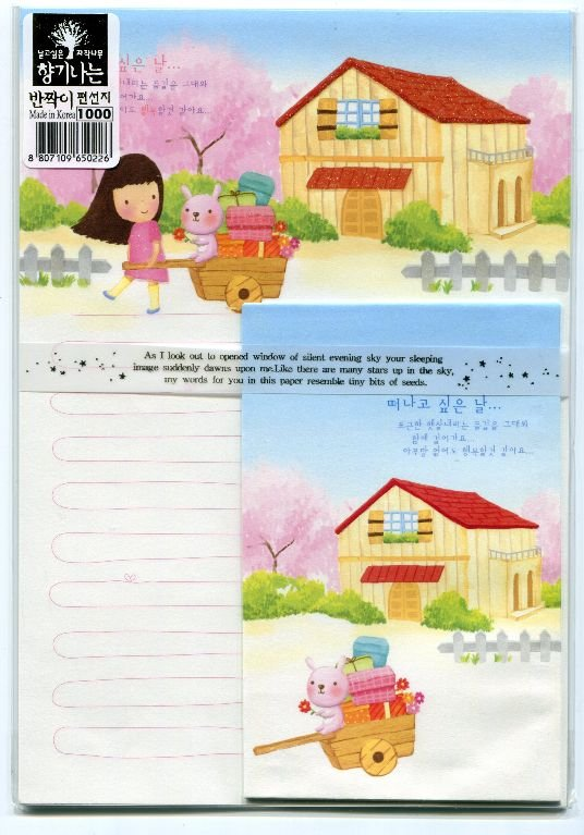 Image 0 of Korea Girl and Rabbit Letter Set #1 (L0580)