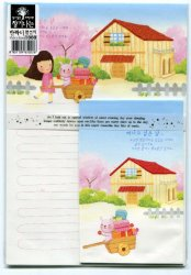 Thumbnail of Korea Girl and Rabbit Letter Set #1 (L0580)