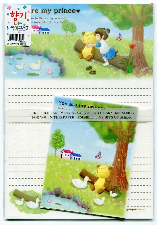 Image 0 of Korea You Are My Prince with Girl and Bear Letter Set #1 (L0581)