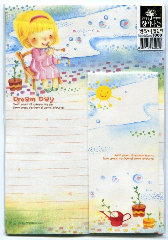 Image 0 of Korea Dream Day Girl and Bear Letter Set #1 (L0582)
