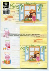 Thumbnail of Korea Girl with Hat and Rabbit Letter Set #1 (L0584)