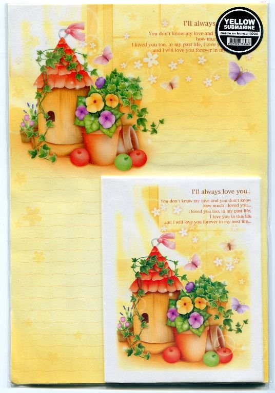 Image 0 of Korea Plant and House Letter Set #1 (L0586)