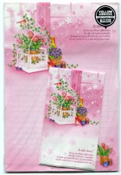 Thumbnail of Korea Flower Letter Set #2 (L0591)