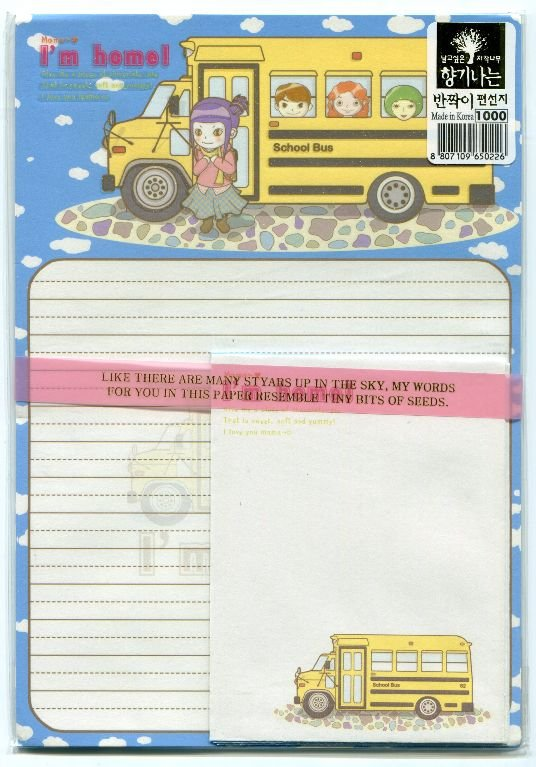Image 0 of Korea School Bus Letter Set #1 (L0594)
