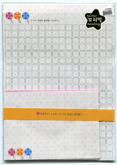 Image 0 of Korea Sweet and Square Letter Set #1 (L0597)