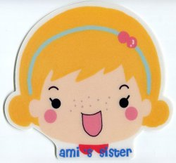 Thumbnail of Ami's Sister Girl Die Cut Mouse Pad #1 (SU0014)