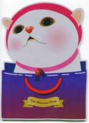 Thumbnail of Korea Jetoy The Princess Story Cat Die Cut Mouse Pad #1 (SU0018)