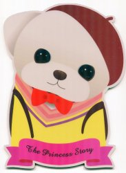 Thumbnail of Korea Jetoy The Princess Story Dog Die Cut Mouse Pad #1 (SU0023)