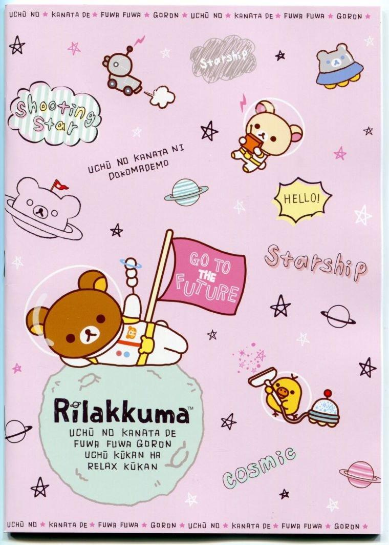 Image 0 of San-X Rilakkuma Relax Bear Staple Binding Notebook #1 (Go to the Future) (NK0042