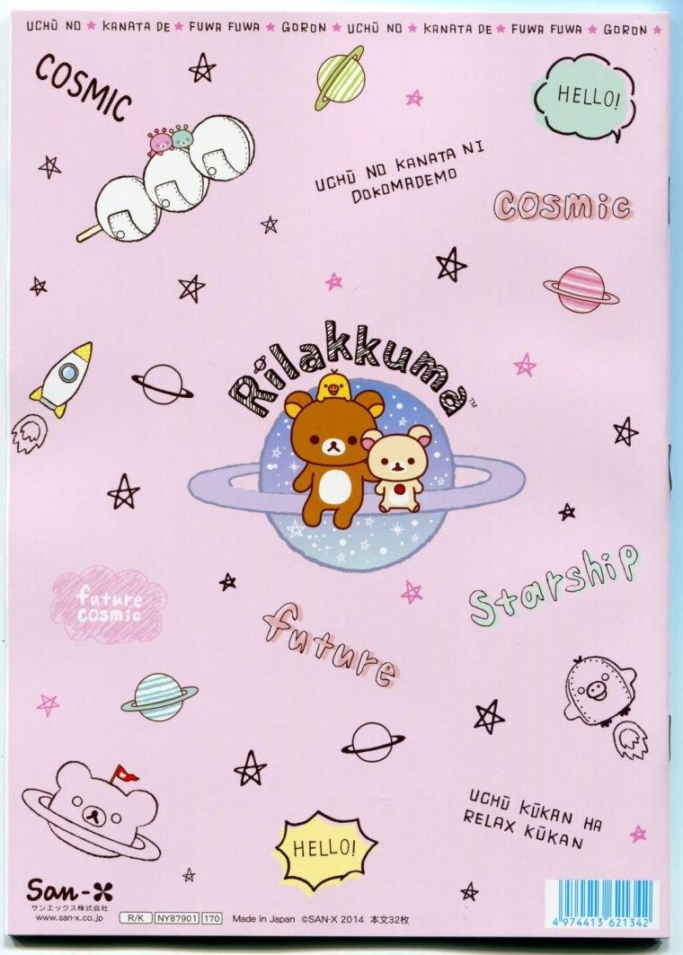 Image 1 of San-X Rilakkuma Relax Bear Staple Binding Notebook #1 (Go to the Future) (NK0042