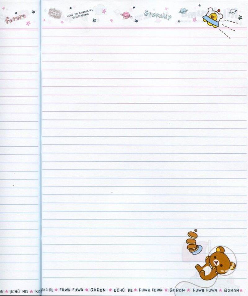 Image 3 of San-X Rilakkuma Relax Bear Staple Binding Notebook #1 (Go to the Future) (NK0042