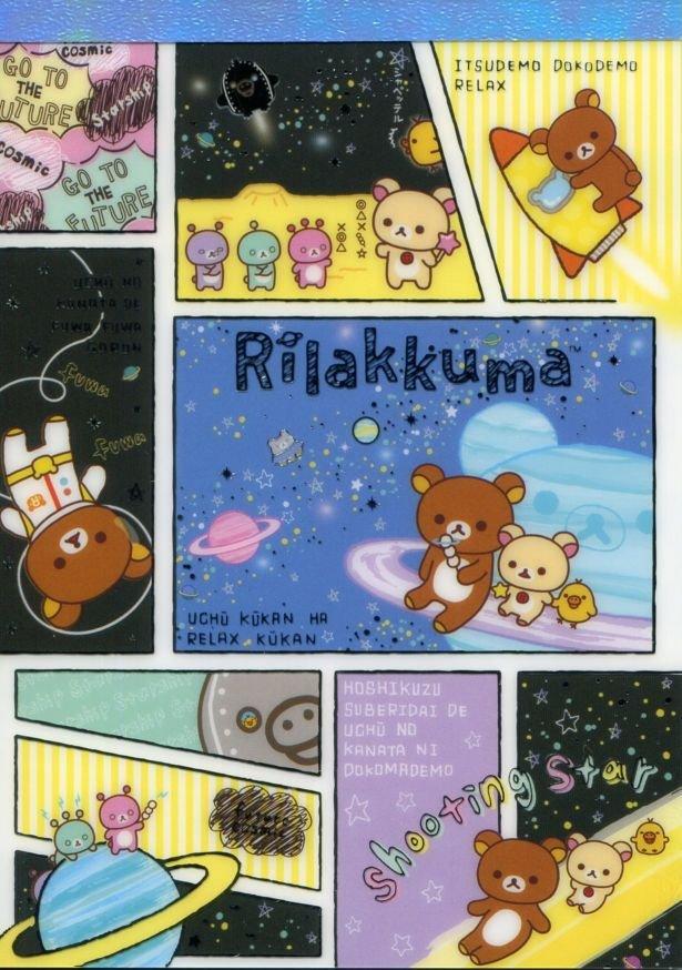 Image 0 of San-X Rilakkuma Relax Bear 5 Design Memo Pad #31 (Go to the Future) (M1382)