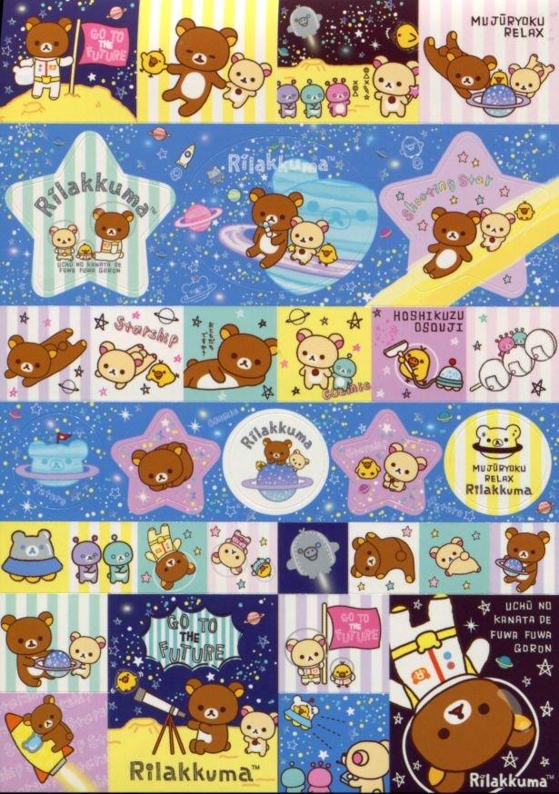 Image 1 of San-X Rilakkuma Relax Bear 5 Design Memo Pad #31 (Go to the Future) (M1382)