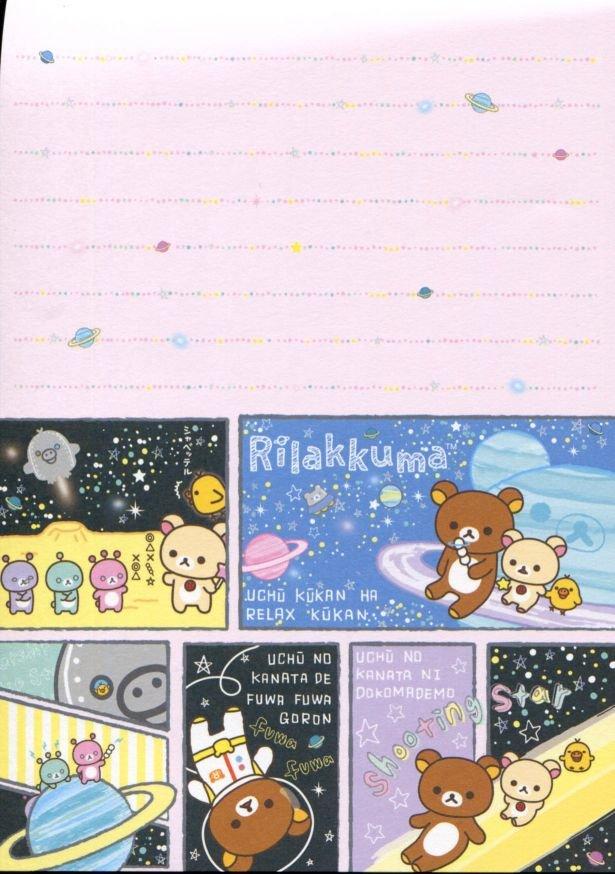 Image 2 of San-X Rilakkuma Relax Bear 5 Design Memo Pad #31 (Go to the Future) (M1382)