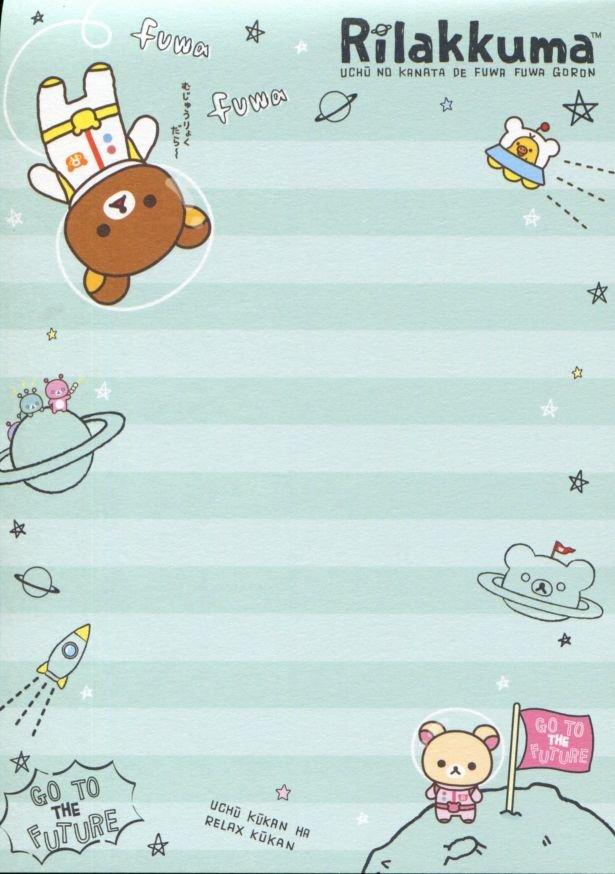Image 3 of San-X Rilakkuma Relax Bear 5 Design Memo Pad #31 (Go to the Future) (M1382)