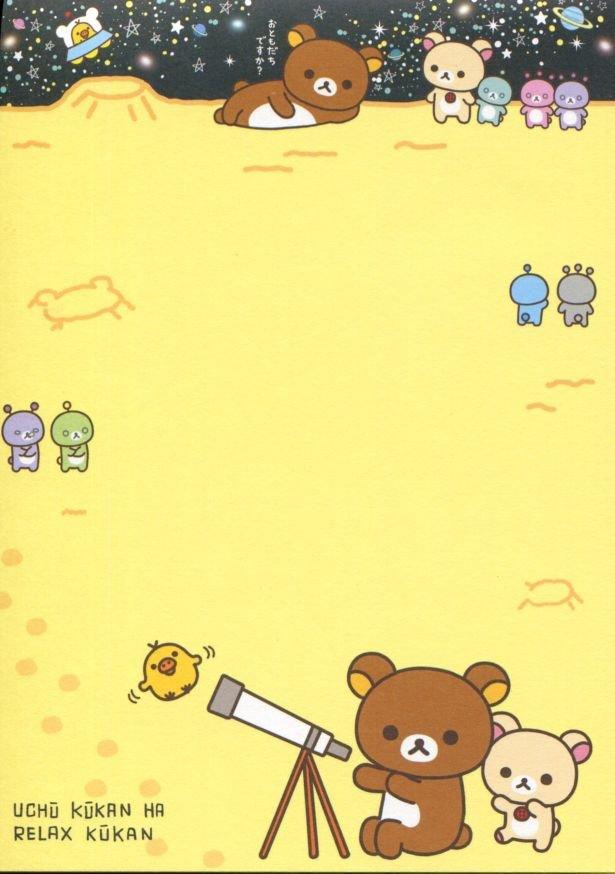 Image 4 of San-X Rilakkuma Relax Bear 5 Design Memo Pad #31 (Go to the Future) (M1382)