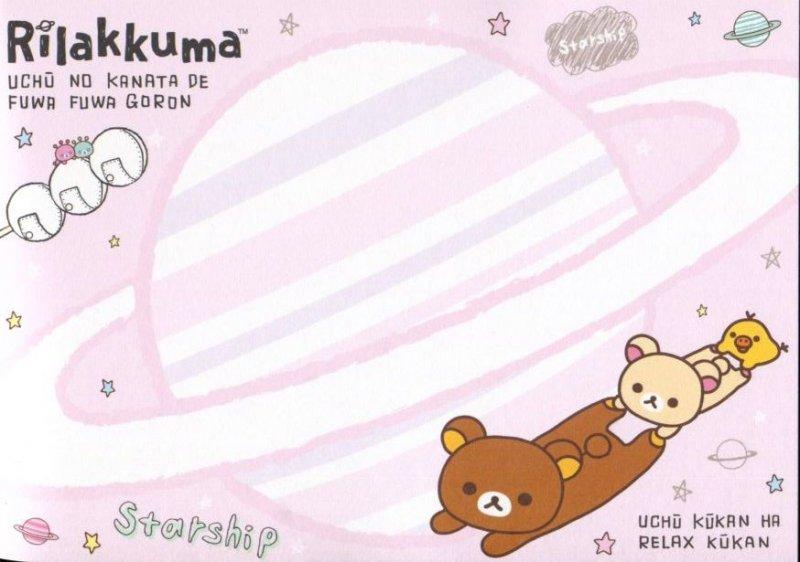Image 5 of San-X Rilakkuma Relax Bear 5 Design Memo Pad #31 (Go to the Future) (M1382)