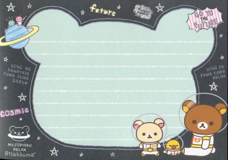 Image 6 of San-X Rilakkuma Relax Bear 5 Design Memo Pad #31 (Go to the Future) (M1382)