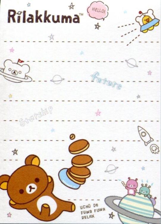 Image 1 of San-X Rilakkuma Relax Bear 2 Design Mini Memo Pad #67 (Go to the Future) (M1384)