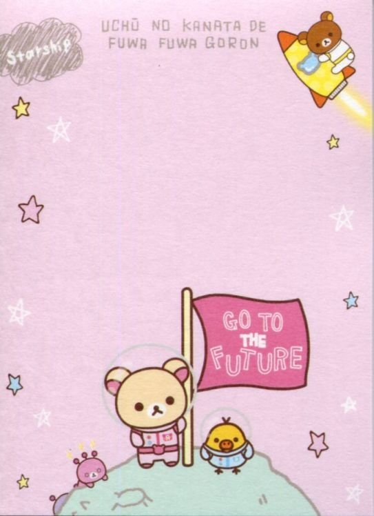 Image 2 of San-X Rilakkuma Relax Bear 2 Design Mini Memo Pad #67 (Go to the Future) (M1384)