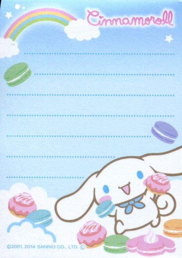 Image 1 of Sanrio Cinnamoroll 2 Design Mini Memo Pad #1 (M1390)