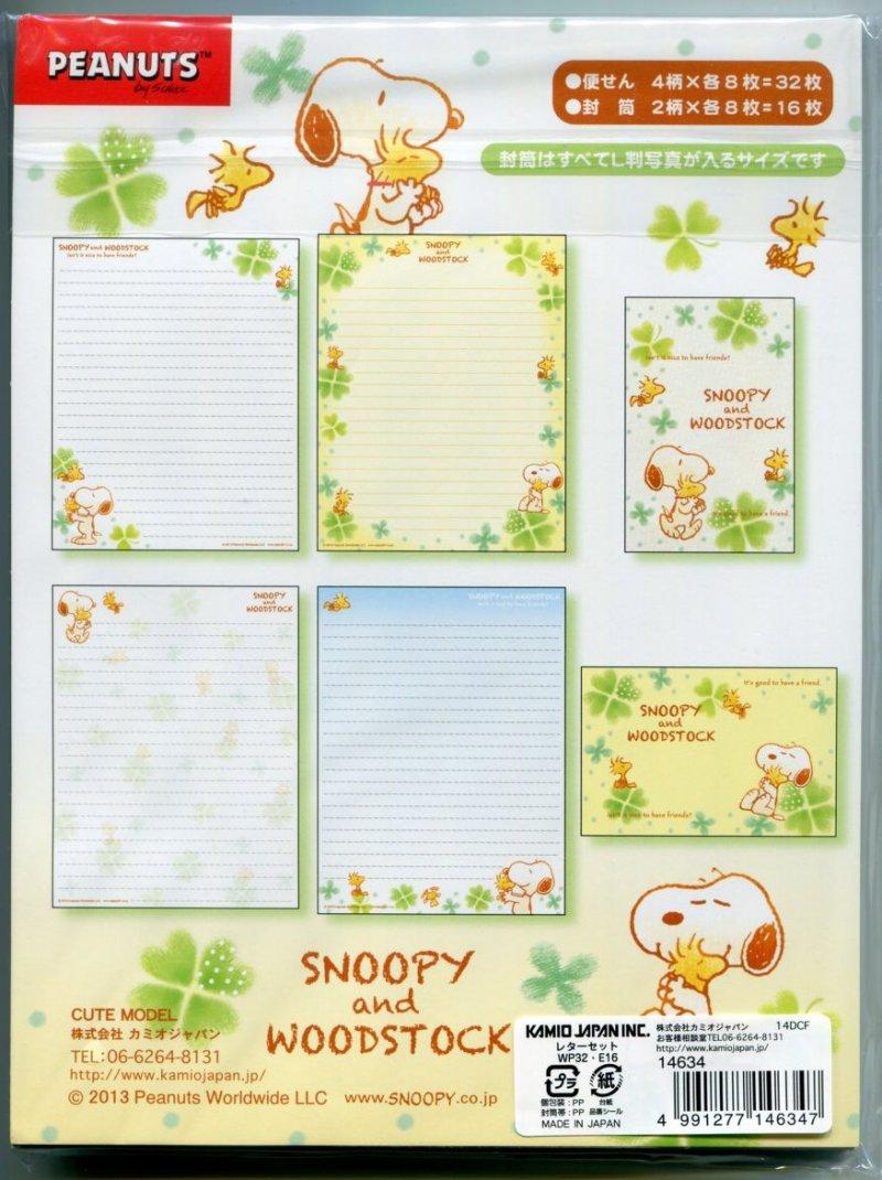 Image 1 of Peanuts Snoopy 4 Design Letter Set #22 (L1246)