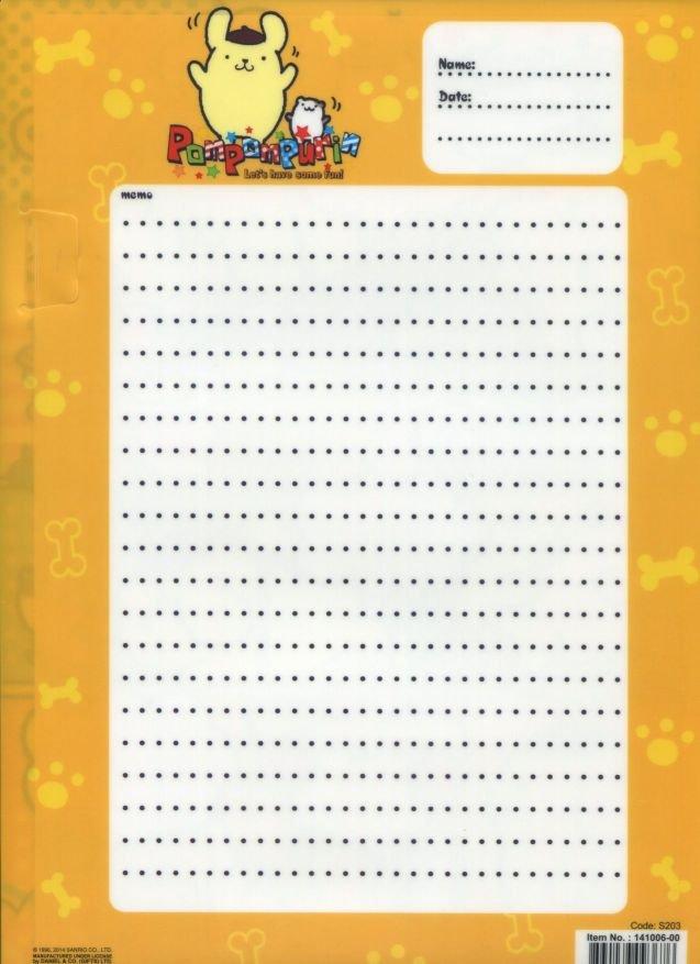 Image 1 of Sanrio Pom Pom Purin Comics A4 Plastic File Folder #1 (FF1284)