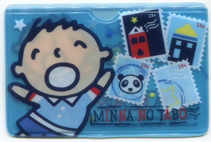 Image 0 of Sanrio Minna No Tabo Card Case #4 (SC0419)