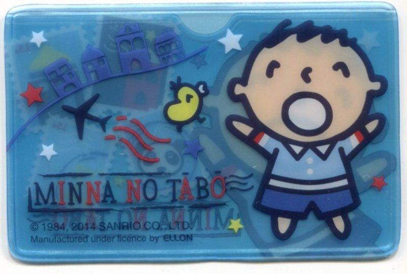 Image 1 of Sanrio Minna No Tabo Card Case #4 (SC0419)