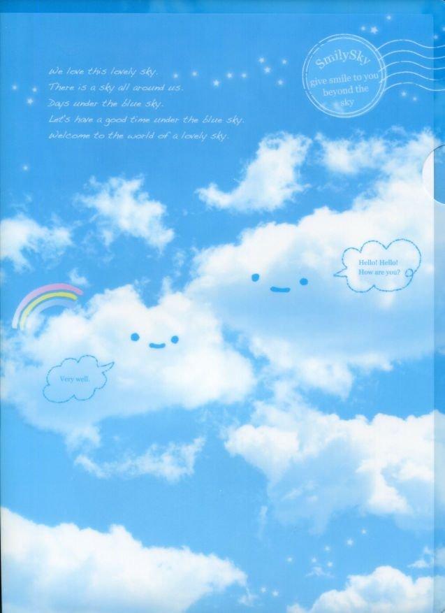 Image 0 of San-X Cloud with Smile A4 Plastic File Folder #1 (FF1298)