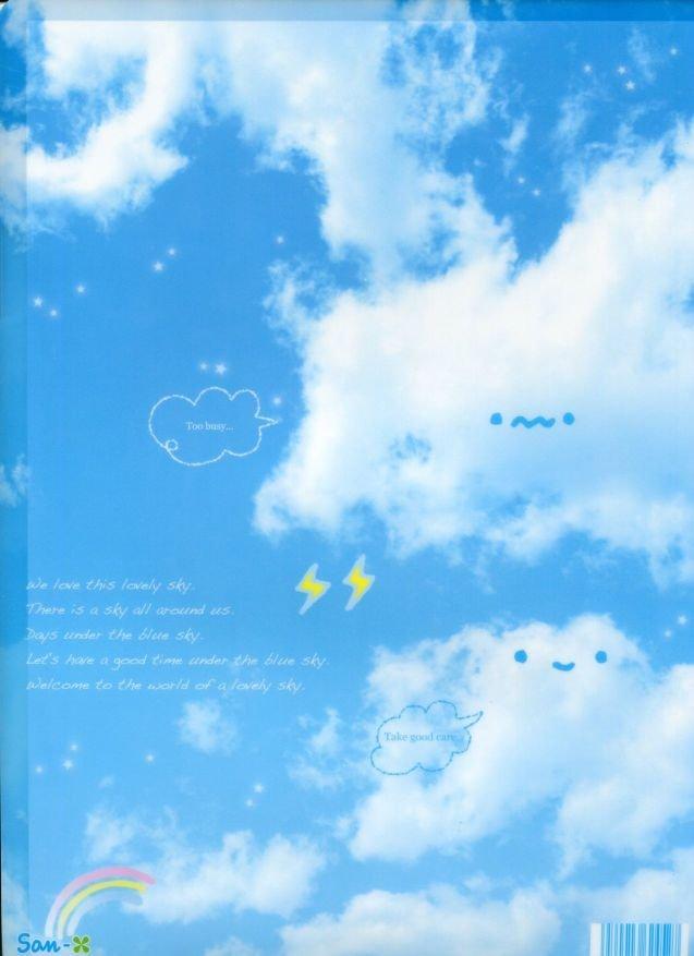 Image 1 of San-X Cloud with Smile A4 Plastic File Folder #1 (FF1298)