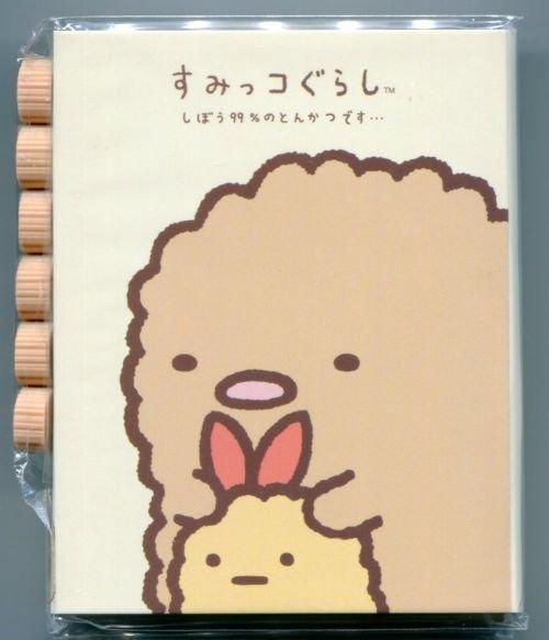 Image 0 of San-X Sumikko Gurashi 4 Design Memo Pad with Eraser #4 (M1408)