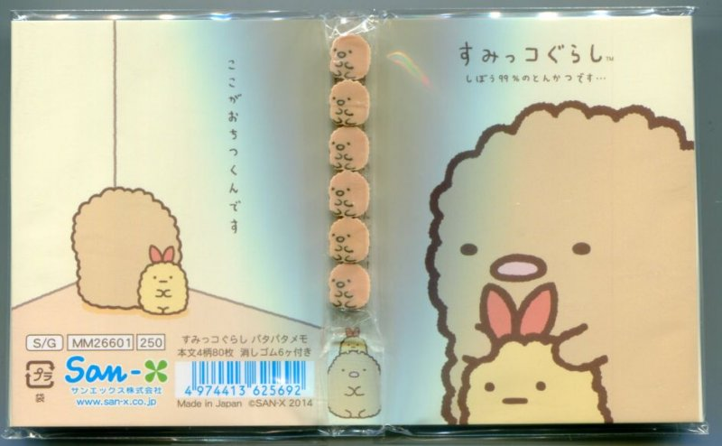 Image 3 of San-X Sumikko Gurashi 4 Design Memo Pad with Eraser #4 (M1408)
