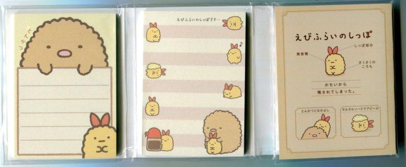 Image 4 of San-X Sumikko Gurashi 4 Design Memo Pad with Eraser #4 (M1408)