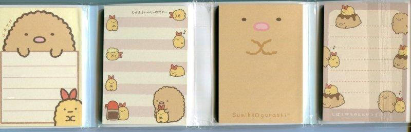 Image 6 of San-X Sumikko Gurashi 4 Design Memo Pad with Eraser #4 (M1408)