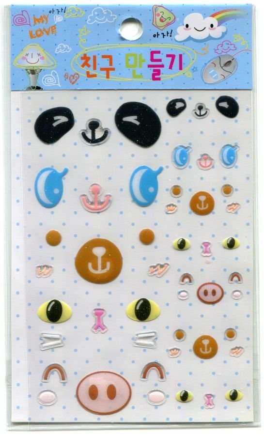 Image 0 of Korea Cute Face Facial Expression Deco Sticker Sheet #1 (I0658)